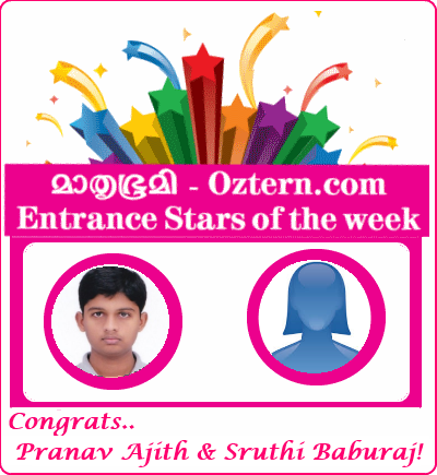 Mathrubhumi - Oztern.com Contest Winners